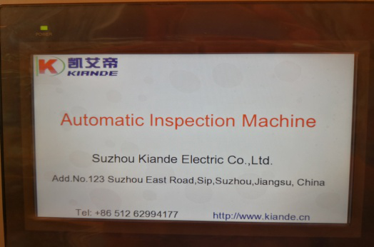 Flexible Automatic Busbar Inspection Machine